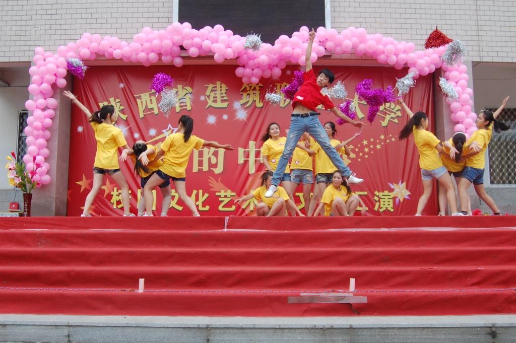 """""""我的中国梦""""校园文化艺术节"""